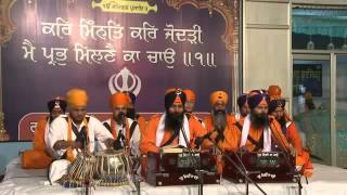 Khalsa Akaal Purkh Ki Fauj, By Bhai Dalbir Singh Ji Tarmala : Gurdwara Prabh Milne Ka Chao, Moga