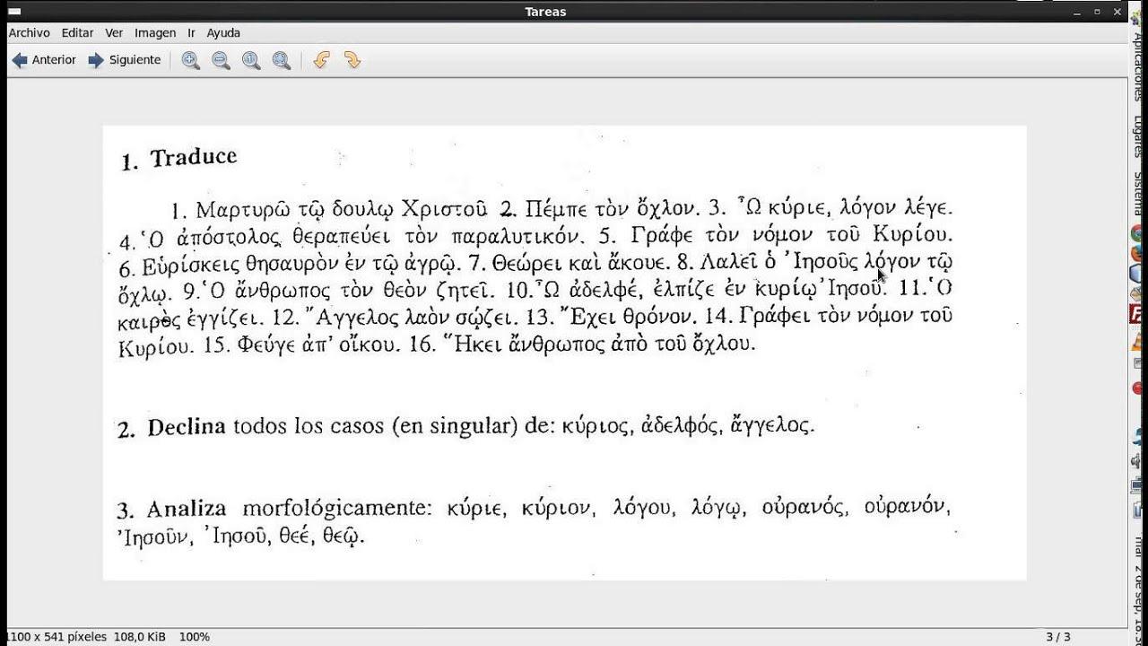 traduciendo del griego al espaol por pedro lara
