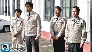 ナカシマ工業の卑劣な法廷戦略を前に、一度は会社を手放すことを覚悟する...
