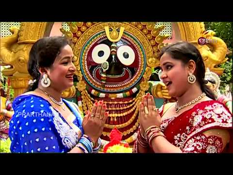 swara odishara season 2 ethara bhakti gita