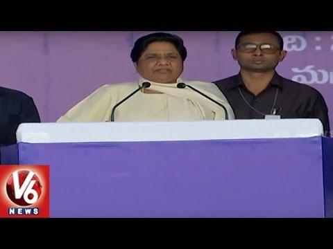 Bahujan Samaj Party Chief Mayawati Speech At Medchal Public Meeting | TS Polls 2018 | V6 News