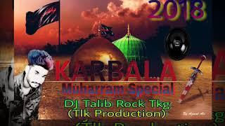 Abbash Tere Dar SA ( Rahat Fateh Ali Khan) DJ Talib Rock Tkg