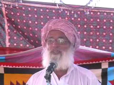 Sindhi Poetry Rajo khanani Programe Hafiz Nizamani.flv
