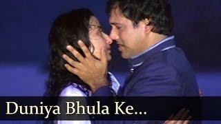 Achanak - Duniya Bhula Ke Bahon Mein Aake Lag Jaa Gale - Kumar Shanu - Alka Yagnik