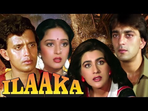 Hindi Action Movie | Ilaaka  | Showreel | इलाका | Mithun Chakraborty | Sanjay Dutt