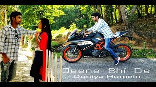 #Jeene_Bhi_De_Duniya_Humein. Cute love story 2018   ||Heart touchin song || romantic love story.