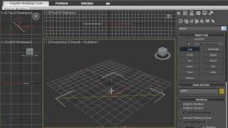 Формы объектов в 3DsMax 2010 (17/42)