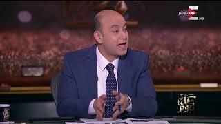 كل يوم - كيف نتعامل مع الأخبار الكاذبة؟ حوار مع سعيد صادق وأحمد ناجي قمحة وأحمد بدوي