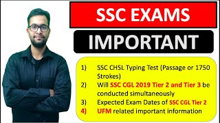 SSC CGL TIER 2 Expected Exams Date| UFM| Tier 1 result