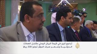 رئيس الوزراء اليمني يحذر من انهيار اقتصادي وشيك