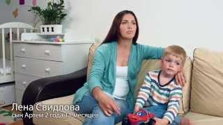 Новый «Биолакт» от Тёмы: мамы доверяют! Лена Свидлова и сынок Тёма