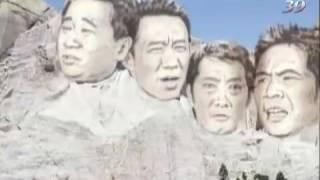 經典TV: 200N年全民大悶鍋 - 九孔&任賢齊同台超爆笑互尬模仿