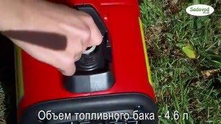 видео Газовый генератор Generac его характеристики и обзор моделей