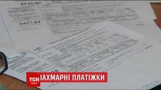 Київенерго  обіцяє пояснити захмарні цифри на платіжках киян