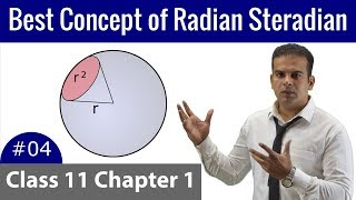 Supplementary Units - Radian And Steradian In Physics (Hindi / Urdu) | Physics Class 11 Chapter 1
