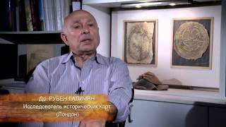 Страна, которой не было: Армения или Азербайджан?