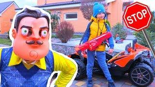 Не Поделили Машину С Привет Соседом  Nerf Погоня