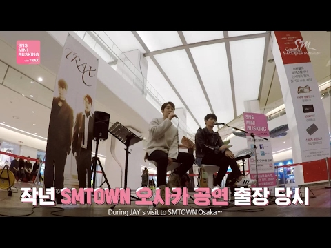SNS MINI BUSKING with TRAX 트랙스_Prologue