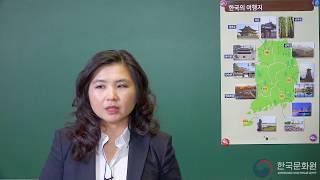 2 уровень (12 урок - 1 часть) ВИДЕОУРОКИ КОРЕЙСКОГО ЯЗЫКА
