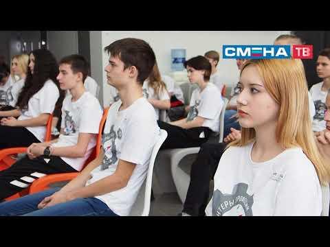 Дискуссионный клуб с Сергеем Шишмаковым в ВДЦ «Смена»