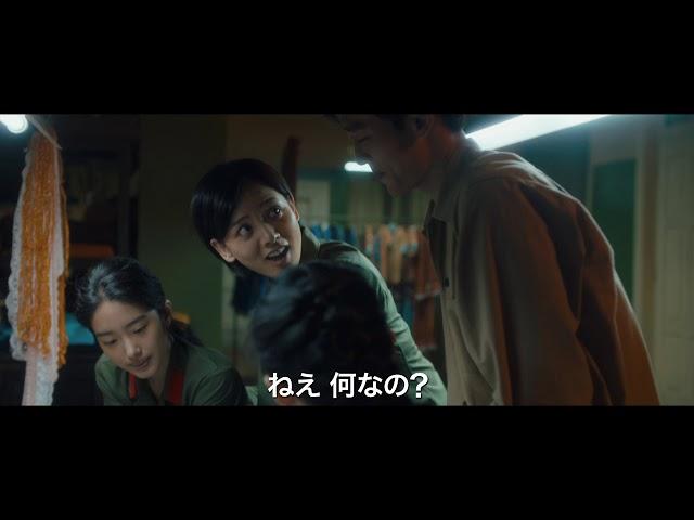 映画『芳華-Youth-』予告編
