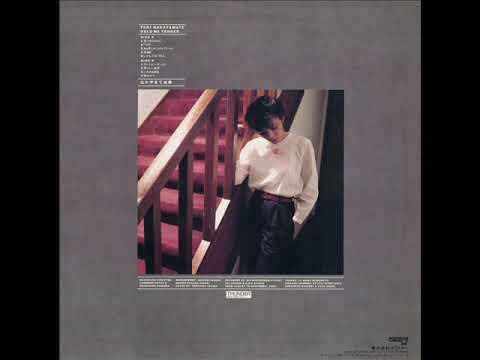 なかやまて由希 1st『Hold Me Tender』[1981] (Full Album)