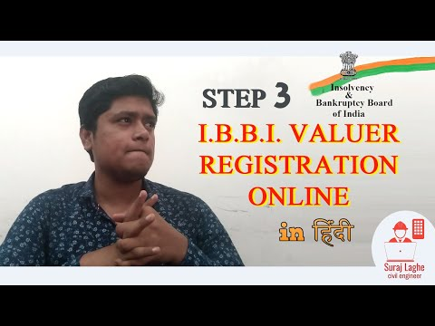 IBBI Valuer Registration Process