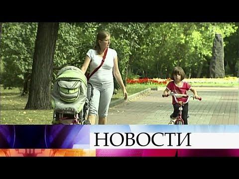 Как празднуется день матери в россии