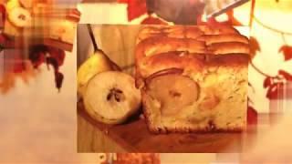 Готовим Творожный кекс с грушей. Вкусный рецепт Творожного кекса. Подойдёт на десерт, пробуем.