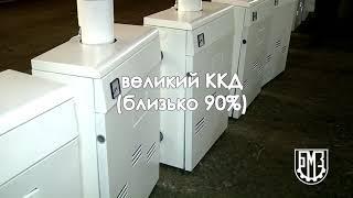 Видеообзор газовых котлов ТермоБар КС Г