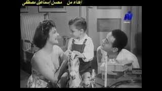 أجمل أغانى الطفولة .... ياختي عليك ربى يخليك ...... شادية وعبد المنعم إبراهيم والطفل عزيز ناصر