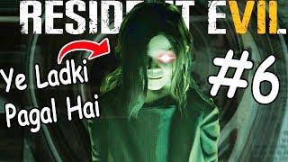 Pagal Bacchi Se Mulakat- Resident Evil 7 Part #6 Funny Moments BeastBoyShub