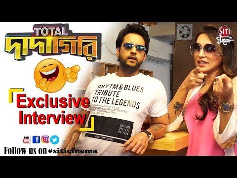 Total Dadagiri   Exclusive Interview   Yash   Mimi