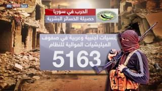 تقرير: نحو 430 ألف قتيل بسوريا خلال 5 سنوات