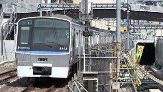 都心直通工事の進む相鉄西谷駅 通過電車いろいろ