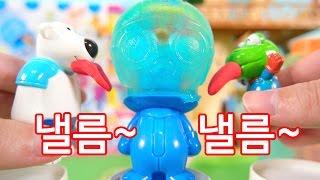 뽀로로 아이스바 냉동펭귄 만들기! ★뽀로로 장난감 애니