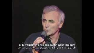 Charles Aznavour   Isabelle