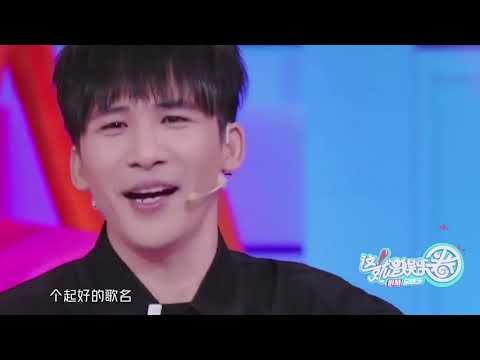 这就是娱乐圈 190201 张雨绮疑新恋情曝光 贾乃亮李小璐终于同框?