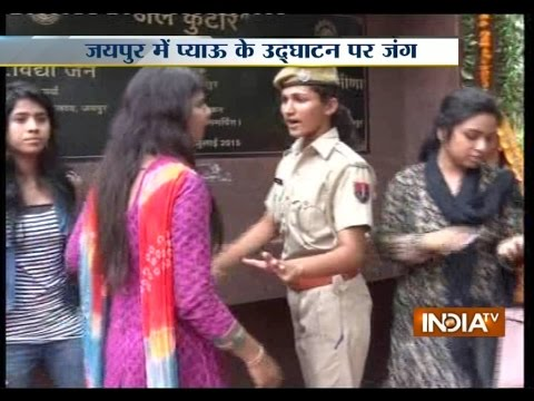 Student Groups Clash At Maharani College In Jaipur | India Tv