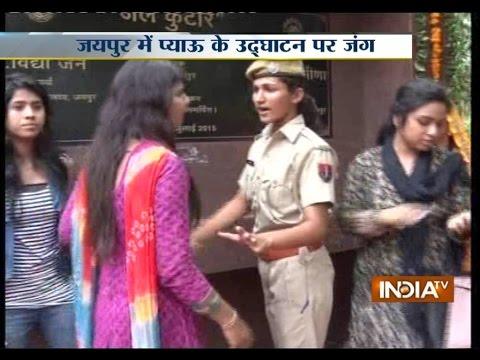 Student Groups Clash At Maharani College In Jaipur | India Tv