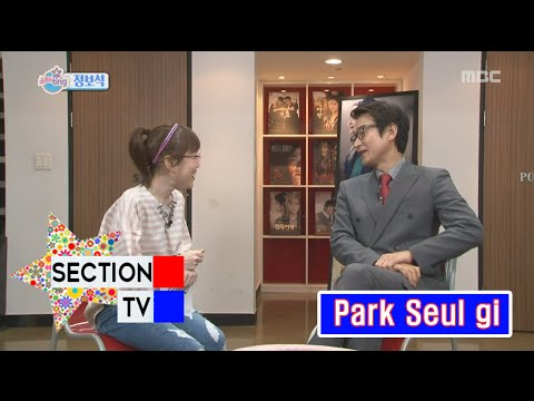 "[Section TV] 섹션 TV - Actor Jeong Bo-seok, ""I don't want to do to villain anymore"" 20160417"