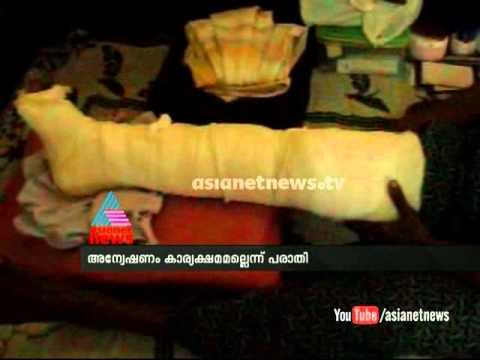 Vishalakshi from Kunnamkulam hit by car, severely injured:Police inactive