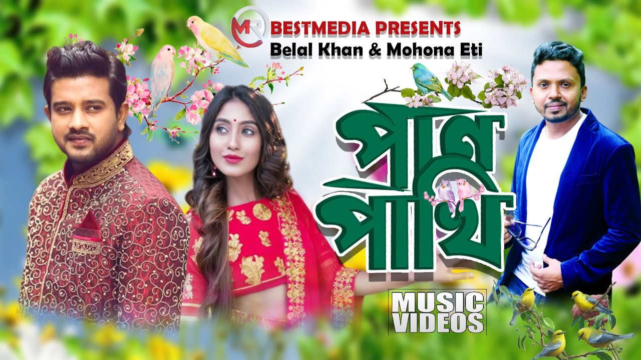 Pran Pakhi | প্রাণ পাখি | Belal Khan | Mohona Eti | Supto | Susmita | Bangla Music Video 2019