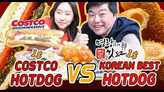 $1 Costco Hotdog VS $1 Korean Best Hotdog | Which Is The winner of Cheapest Food Ever?