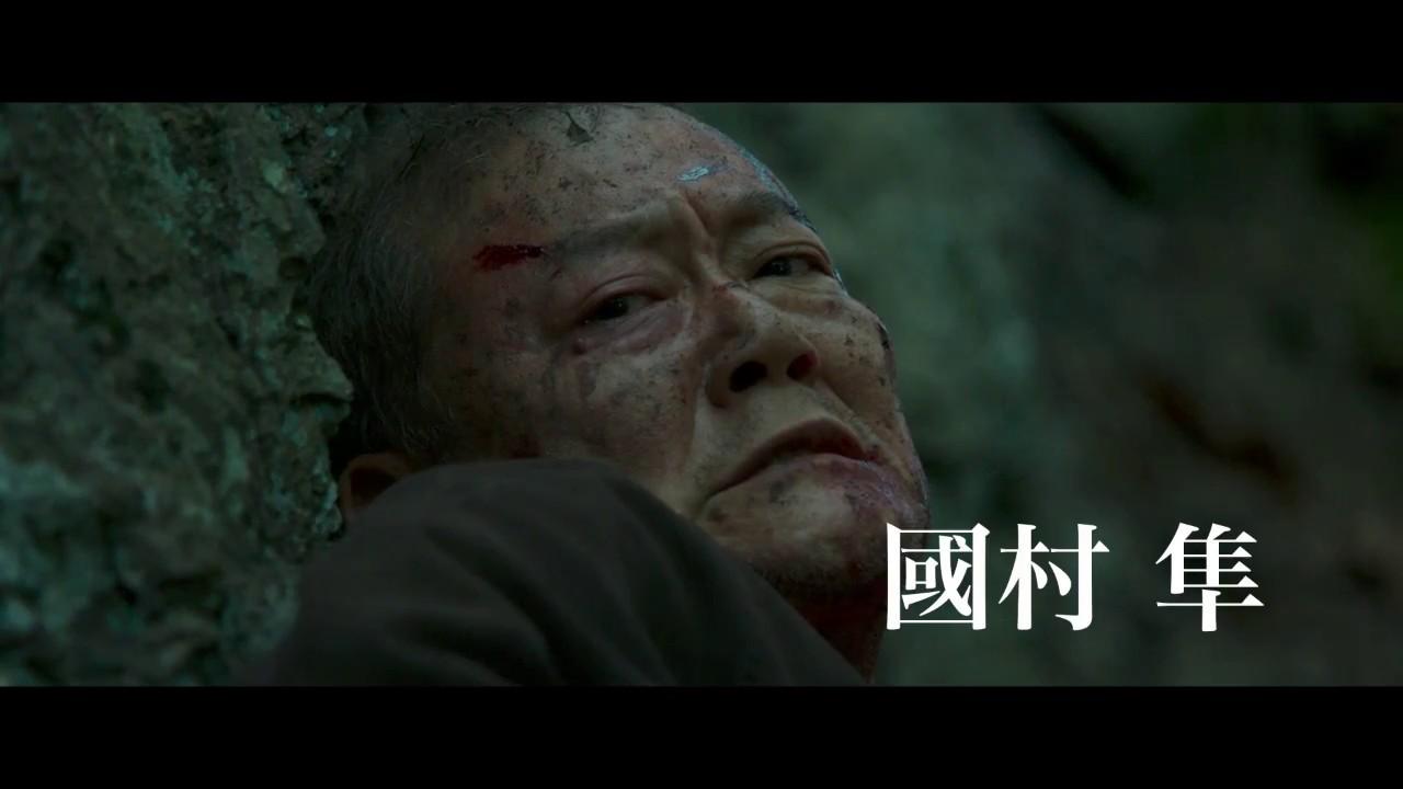 哭声/コクソン - 映画予告編 - ...