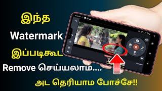 How to Remove Watermark on photos  & Videos 2019