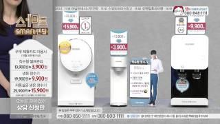[홈앤쇼핑] [렌탈]쿠쿠 정수기 (자동살균 냉온 정수기…