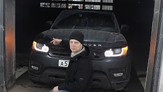 фара Range Rover 2014г  не работают дхо, поворот