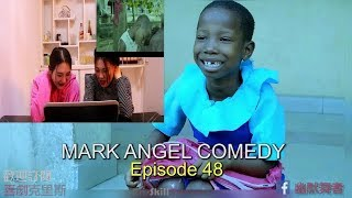 Chinese React To Best Of Emmanuella ( Mark Angel Comedy)