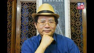 「公務員學院應選址大嶼山人工島」 《陳雲時事短評》 第一六三集